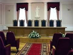 Московская область патент
